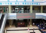 上海市妇科医院住院环境